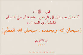 islamic arabic typography | Tumblr