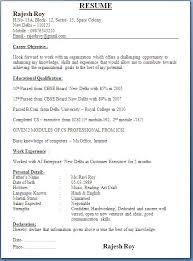 best resumes format for freshers  sample resume format philippines    sample fresher resume format