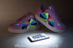 <b>Светодиодная</b> обувь с пультом <b>UFO</b> Pink-Rainbow / ЮФО Пинк ...