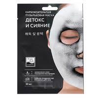 Косметика Beauty Style (Бьюти Стайл) — купить от 80 рублей в ...