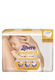 <b>Подгузники Libero Newborn</b>, 1 (<b>2</b>-<b>5 кг</b>), 26 шт.: цвет Цвет, 329 ...