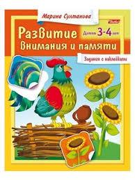 Учебные <b>пособия</b> для детей — купить на Яндекс.Маркете