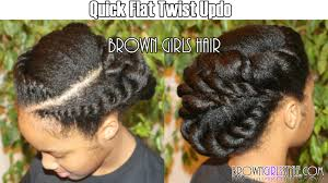 Natural Twist Hairstyles Quick Flat Twist Updo Natural Hairstyle Youtube