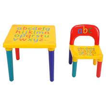 Chair and <b>Table</b> for Children Promotion-Shop for Promotional Chair ...