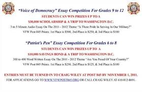 essay for scholarship Scholarship essay contests for high school students