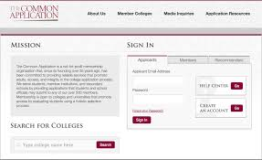 common application changes