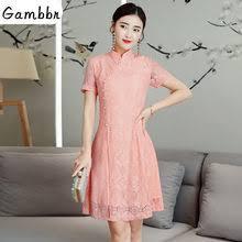<b>Modern Qipao Dress</b>