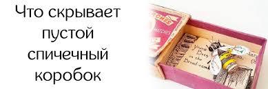 <b>Игровые фигурки Papo</b> купить в интернет-магазине Жили-были