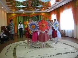 <b>танец цветов</b>. красотище!!!!!!.AVI