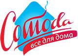 Купить электронные <b>напольные весы</b> в Украине - Comoda