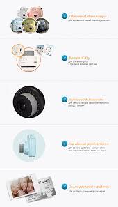 купить фотоаппарат мгновенной печати от Fujifilm - Instax mini 8