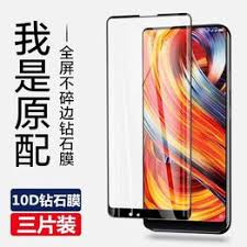 Xiaomi mix2 mix2s full screen tempered film mtix2 hard edge ... - Vova