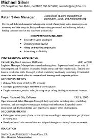 retail resume resume   sales   retail   lewesmrsample resume  retail sales manager resume exle