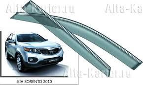 <b>Дефлекторы Noble</b> для <b>окон</b> Kia Sorento II 2009-2020. Артикул ...