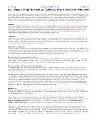 sample resume  resume sample for high school  seangarrette co  time job resume template   time job resume template high school resume format resume activities for high school students  f dc example high