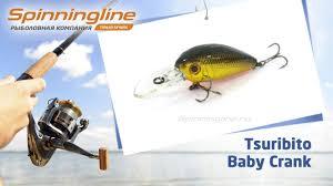 <b>Воблеры Tsuribito Baby</b> Crank 35 - YouTube
