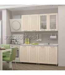 Купить <b>Кухонный гарнитур</b> «<b>Изабелла</b> МДФ», цена в Камышине