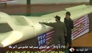 التقييم الأمريكى للقوة العسكرية الإيرانية Images?q=tbn:ANd9GcS_4IeROIJQElvvQaPmA1-aM9sAf7Z_OyJ9i8u_tljpvc1AP3lRXA