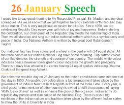 jan republic day essayin hindi english urdu for class   republicdayjanuaryspeechinenglishrepublicday