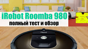 <b>iRobot Roomba</b> 980 - приберешься за меня? Тест и обзор ...