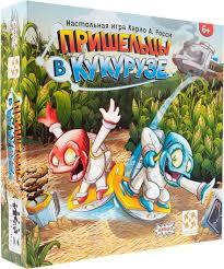 <b>Amigo Spiel Настольная игра</b> Пришельцы в кукурузе — купить в ...
