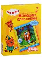 <b>Наборы</b> для детского <b>творчества</b> – купить в интернет-магазине ...