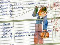 8 лучших изображений доски «Психология» | Воспитание ...