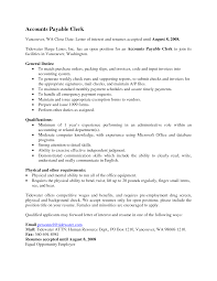 accounting experience description in resume