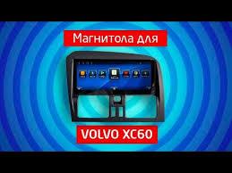 <b>Магнитола IQ NAVI</b> на Андроиде для Volvo XC60 - YouTube