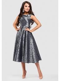 <b>Платье D&M by</b> 1001 dress