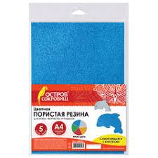 Товар категории «Цветная пористая резина и пластик» – купить ...
