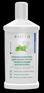 Линии продуктов MIRRA <b>Ополаскиватель для полости рта</b> ...