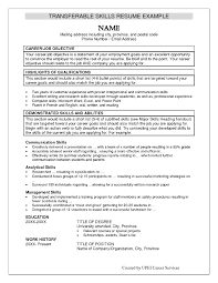 Skills Section Of Resume Example  military resume examples     resume skills special skills and interests for resumes template       good skills for