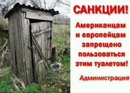США отменяют торговые льготы для России - Цензор.НЕТ 4901