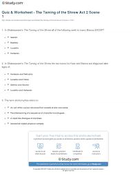 essay taming of the shrew essay topics taming of the shrew essay essay act essay questions taming of the shrew essay topics