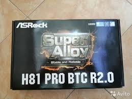 <b>Материнская плата ASRock H81</b> Pro BTC R2.0 - Бытовая ...