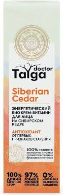 Natura Siberica Doctor Taiga Antioxidant От первых признаков ...