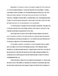 under age driving argumentative essay studypool a society holds a lot of expectations from its young people the future of the humanrace is entirely dependent on youths who will ensure its continuity