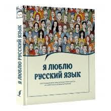 Книга <b>Английская транскрипция</b>. <b>Выучи за</b> час! (набор карточек ...