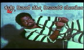 "Harsha on Twitter: ""Quintessential meme for Deepavali. Happy ... via Relatably.com"