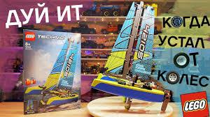 ПРИПЛЫЛИ   / 42105 <b>LEGO Technic Catamaran</b> / Обзор ...