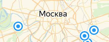 Мерные емкости и <b>сита Мультидом</b> — купить на Яндекс.Маркете
