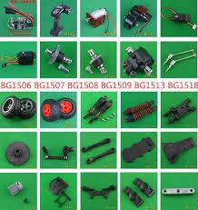 JYRC 9125 XLH 1/10 <b>RC Car Spare Parts</b> Complete parts 25 SJ01 ...