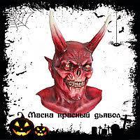 Карнавальные <b>маски</b> в России. Сравнить цены, купить ...