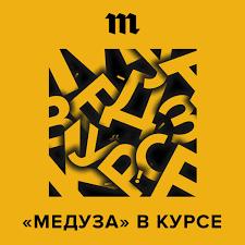 <b>Алексей Пономарев</b>, Аудиокнига <b>Оксимирона засудили</b>? И ...