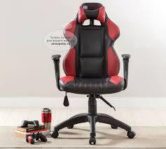 <b>Cilek Bidrive Chair кресло</b> - купить в интернет-магазине Annapolly ...