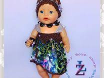 одежда на <b>baby born</b> - Авито — объявления в России ...