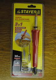 <b>Прибор для выжигания Stayer</b> 6 насадок. - Приборы для выжигания