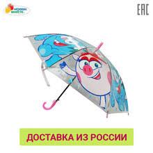 <b>Дождевик</b>, купить по цене от 468 руб в интернет-магазине TMALL