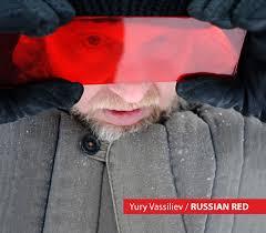 Юрий Васильев. Русский красный / Yury Vassiliev. Russian Red ...